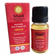 Aceite Facial de Hibisco 10 ml - Khadi