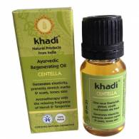 Aceite Facial de Centella 10 ml - Khadi