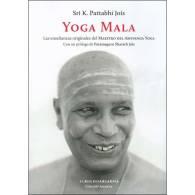 Yoga Mala - Pattabhi Jois,Sri K